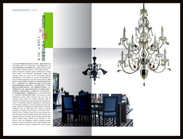 设计欣赏简约杂志排版设计欣赏杂志排版设计欣
