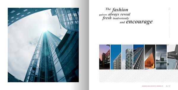周年庆典内刊设计-瀚华建筑设计十周年内刊设计